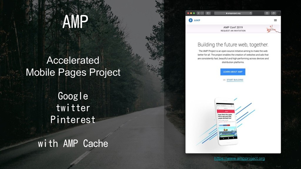 AMP Accelerated Mobile Pages Project Google twi...