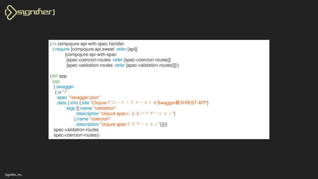 (ns compojure-api-with-spec.handler (:require [...