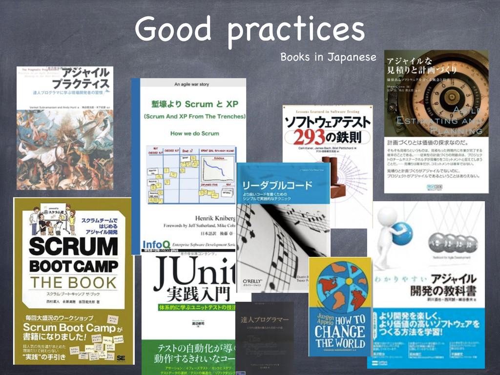 Good practices Books in Japanese