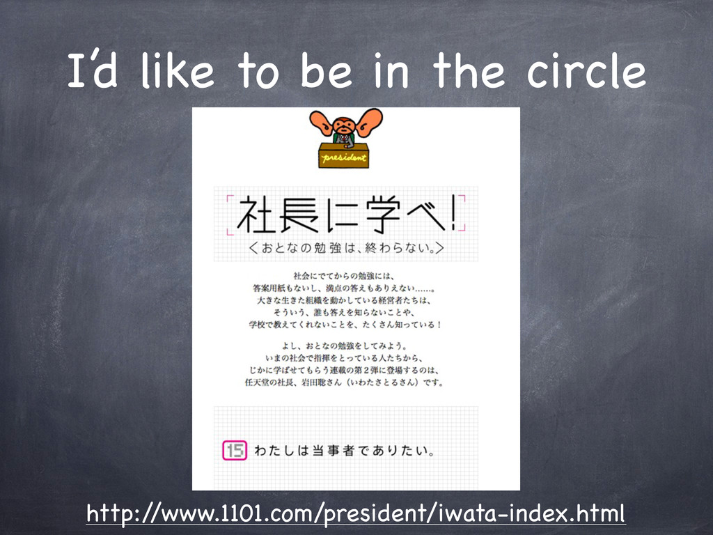 I'd like to be in the circle http:/ /www.1101.c...
