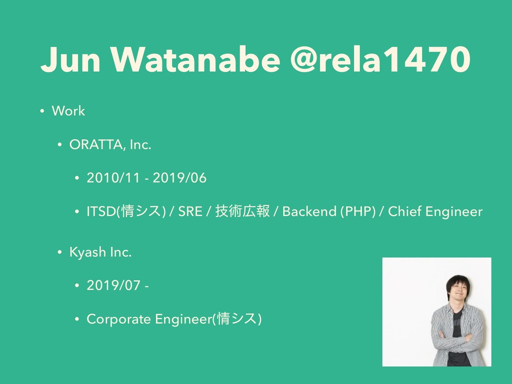 Jun Watanabe @rela1470 • Work • ORATTA, Inc. • ...