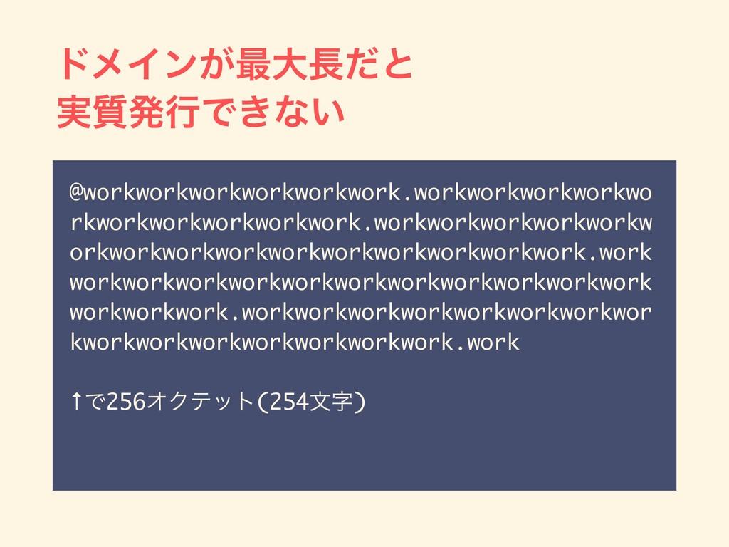 υϝΠϯ͕࠷େͩͱ ࣮࣭ൃߦͰ͖ͳ͍ @workworkworkworkworkwork.w...