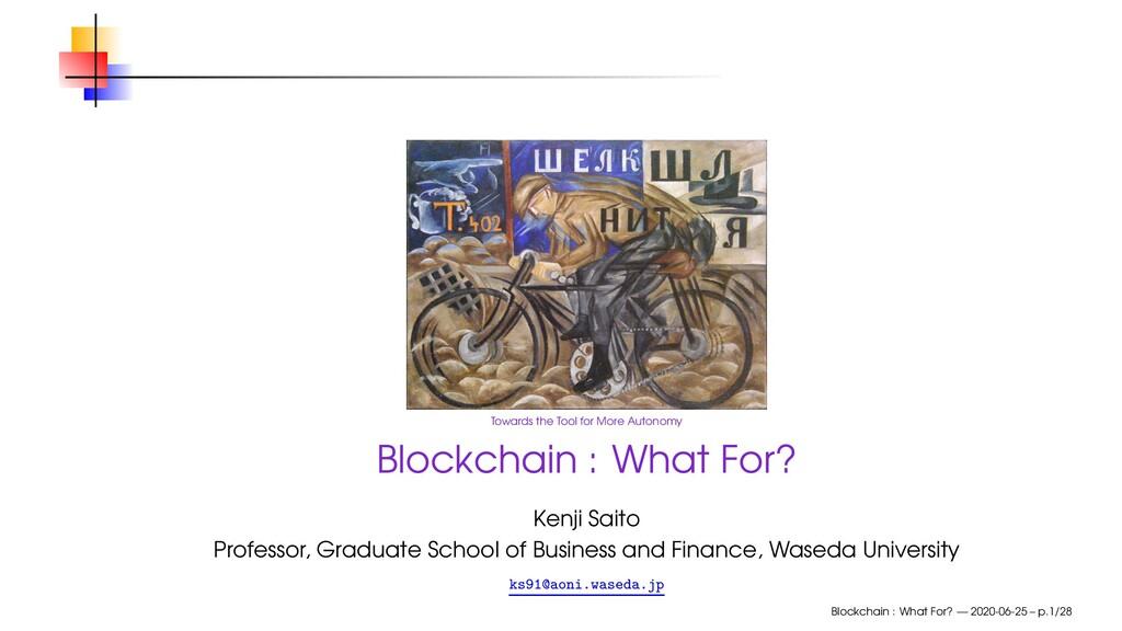 Towards the Tool for More Autonomy Blockchain :...