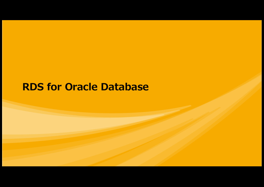 RDS for Oracle Database
