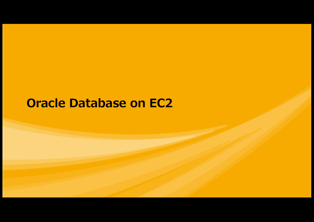 Oracle Database on EC2