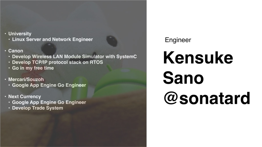 Engineer Kensuke Sano @sonatard • University • ...