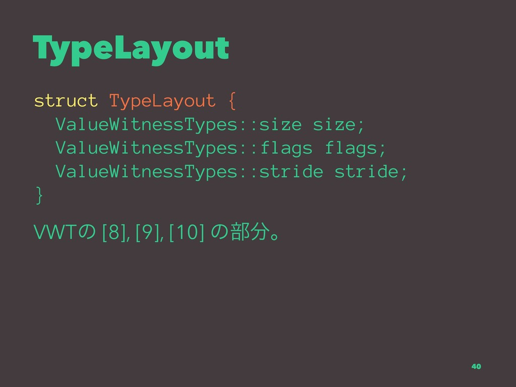 TypeLayout struct TypeLayout { ValueWitnessType...