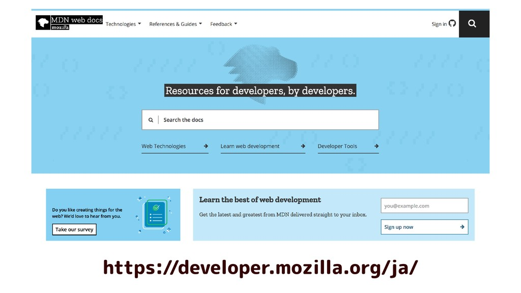 https://developer.mozilla.org/ja/