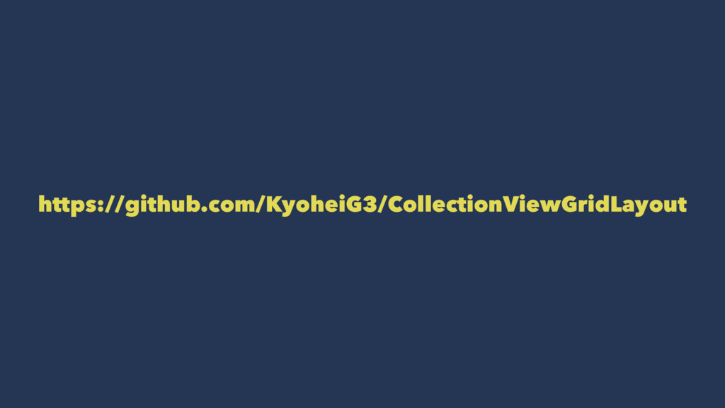 https://github.com/KyoheiG3/CollectionViewGridL...