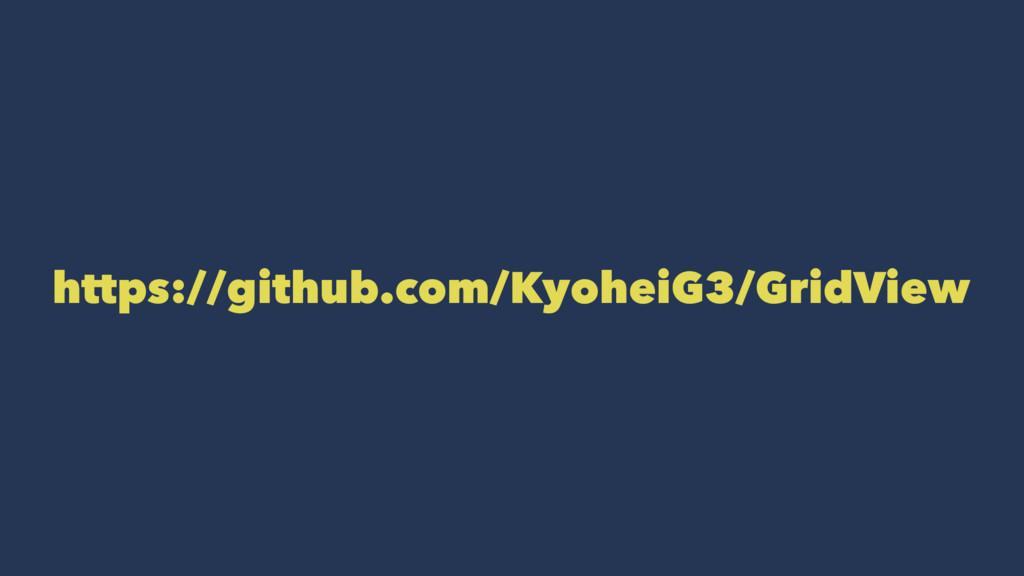 https://github.com/KyoheiG3/GridView