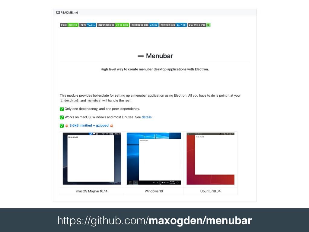 https://github.com/maxogden/menubar