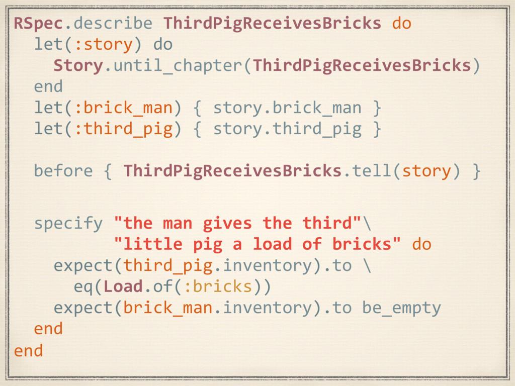 RSpec.describe ThirdPigReceivesBricks do let(:s...