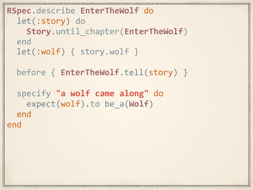 RSpec.describe EnterTheWolf do let(:story) do S...