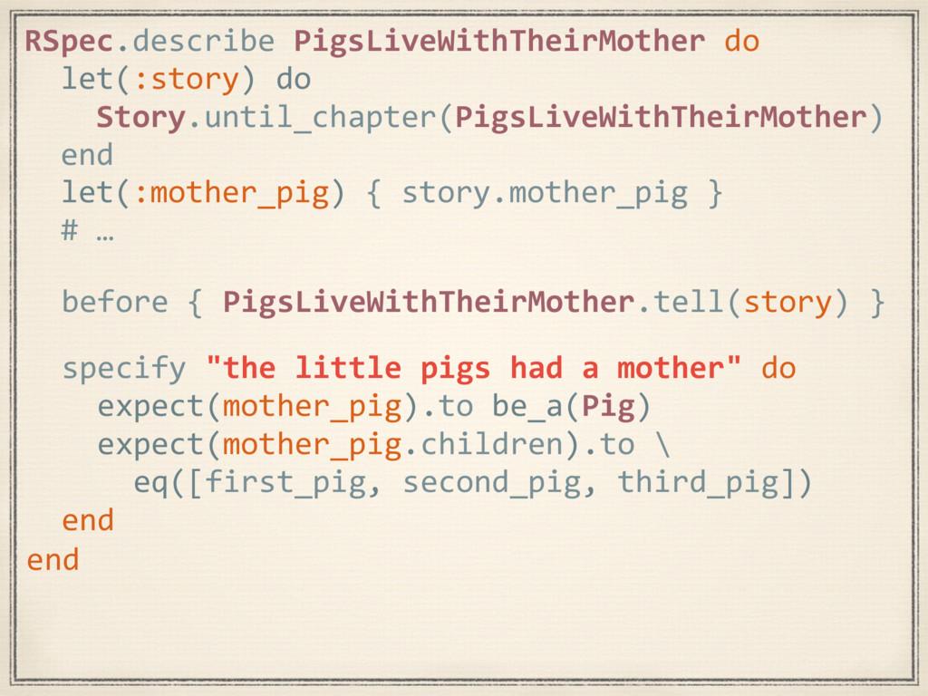RSpec.describe PigsLiveWithTheirMother do let(:...