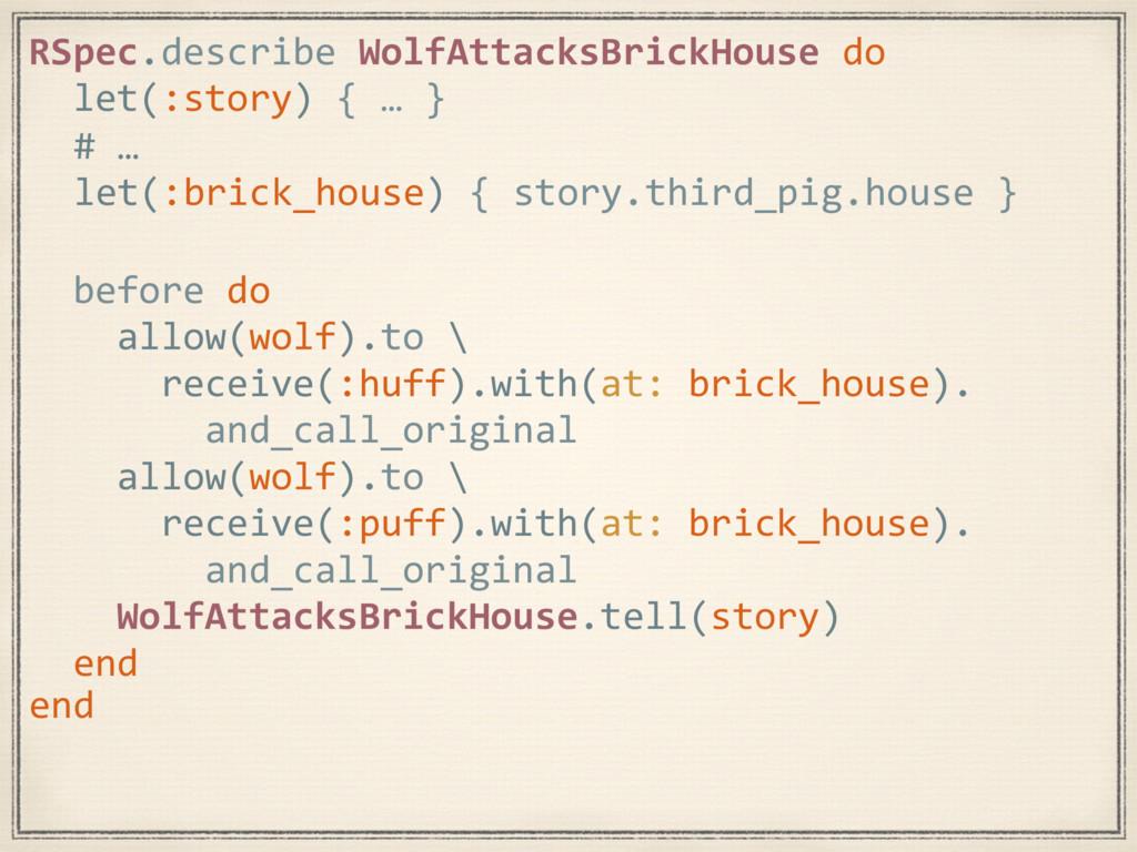 RSpec.describe WolfAttacksBrickHouse do let(:st...