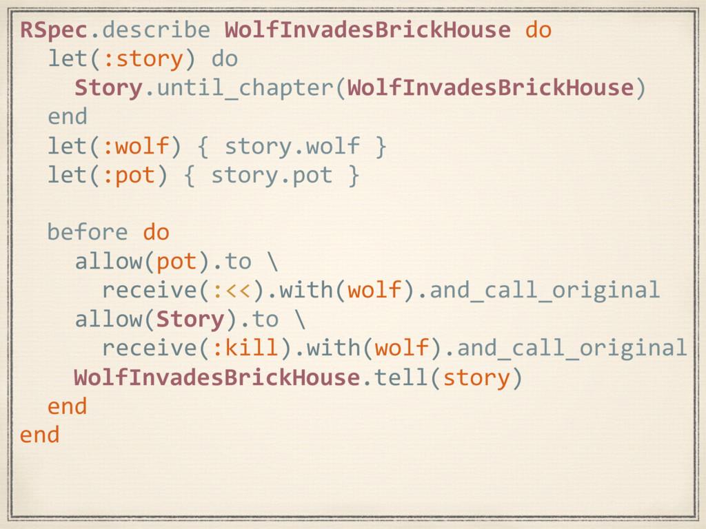 RSpec.describe WolfInvadesBrickHouse do let(:st...