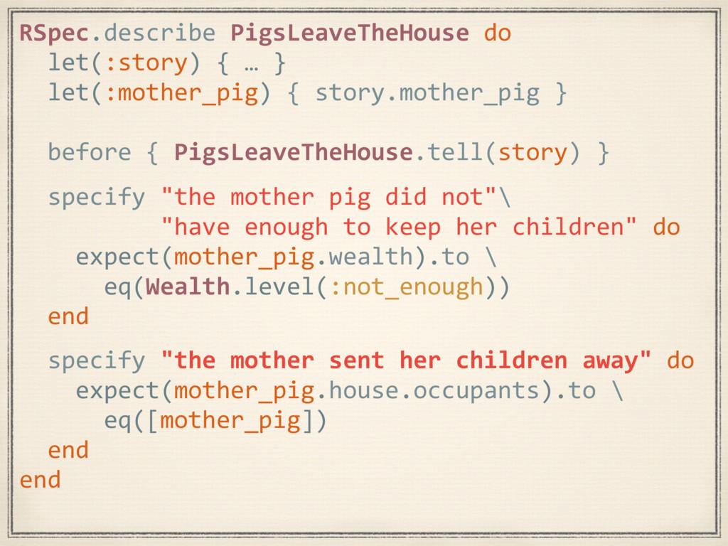 RSpec.describe PigsLeaveTheHouse do let(:story)...