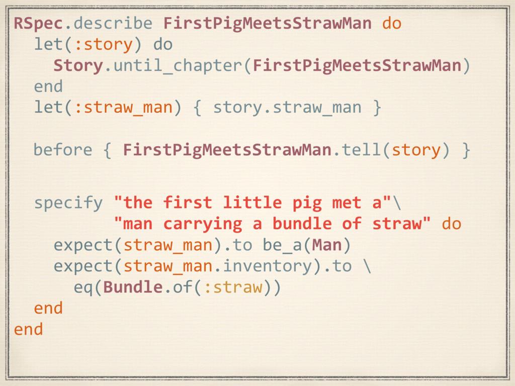 RSpec.describe FirstPigMeetsStrawMan do let(:st...