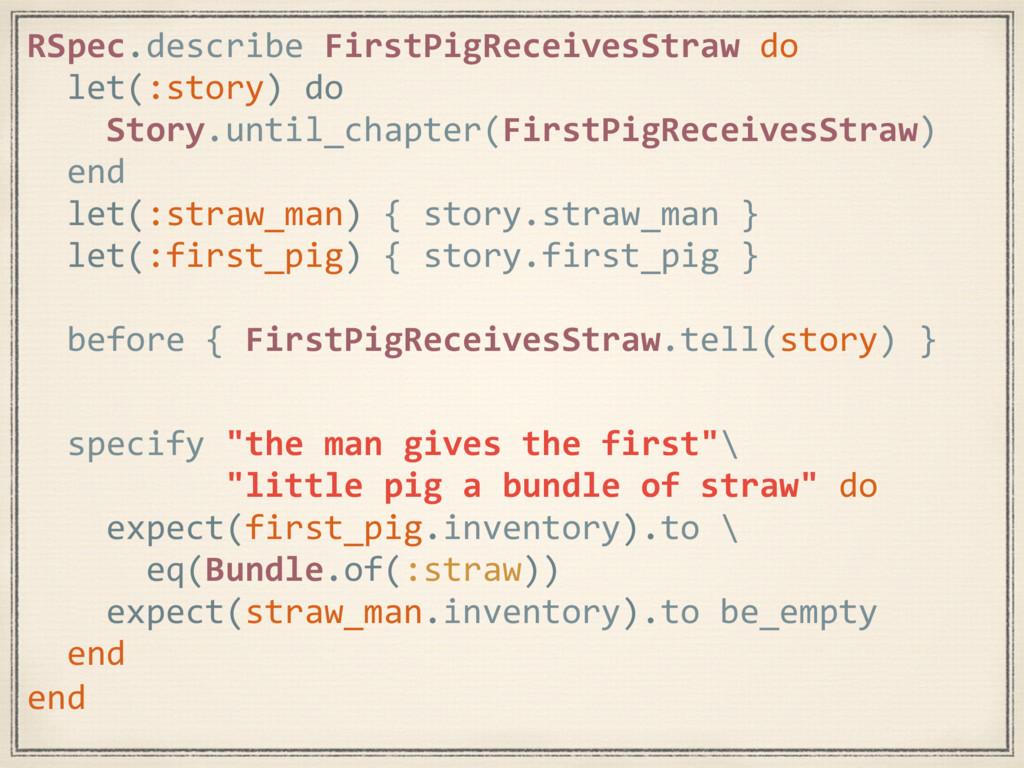 RSpec.describe FirstPigReceivesStraw do let(:st...