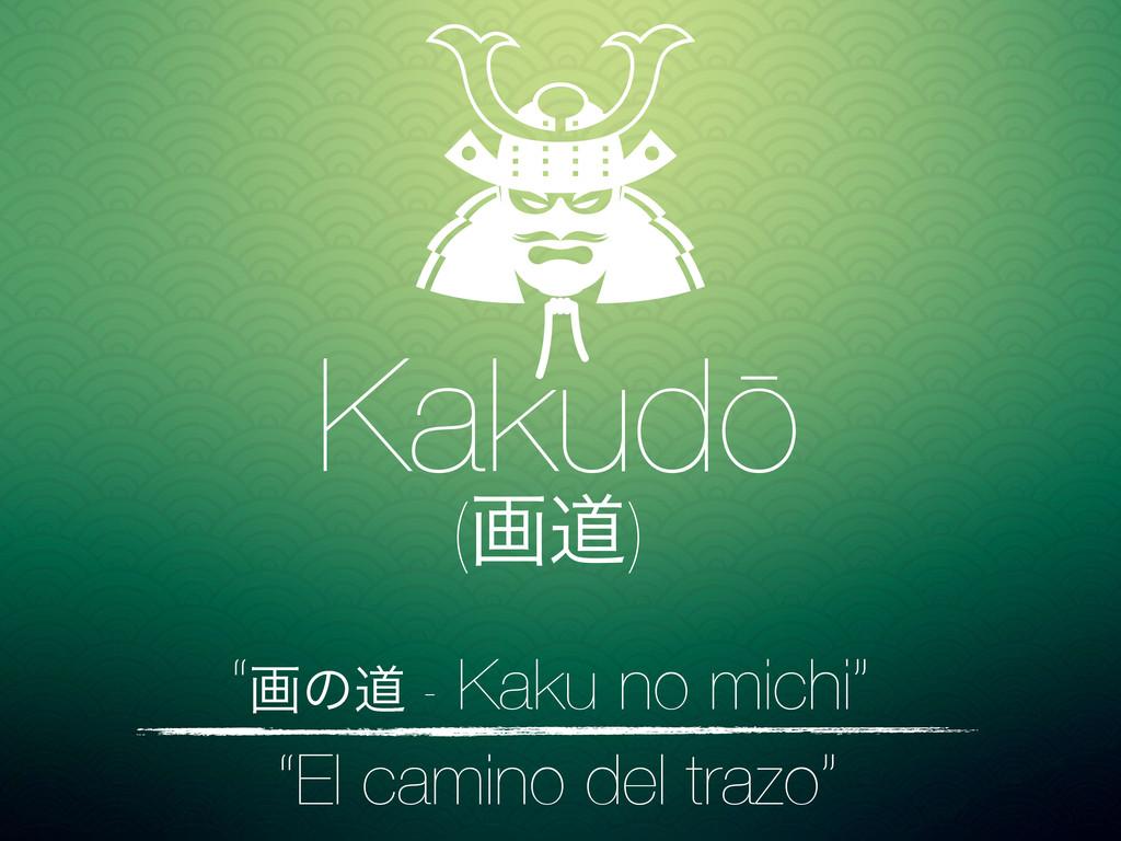 """Kakudō """"El camino del trazo"""" (ըಓ) """"ըͷಓ - Kaku n..."""