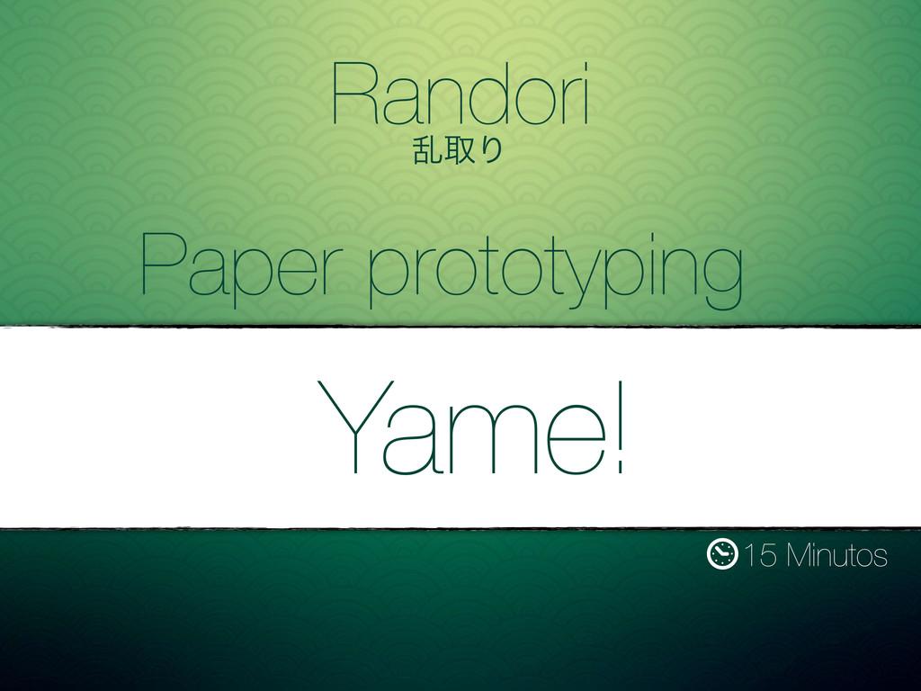 Randori ཚऔΓ 15 Minutos Paper prototyping Yame!