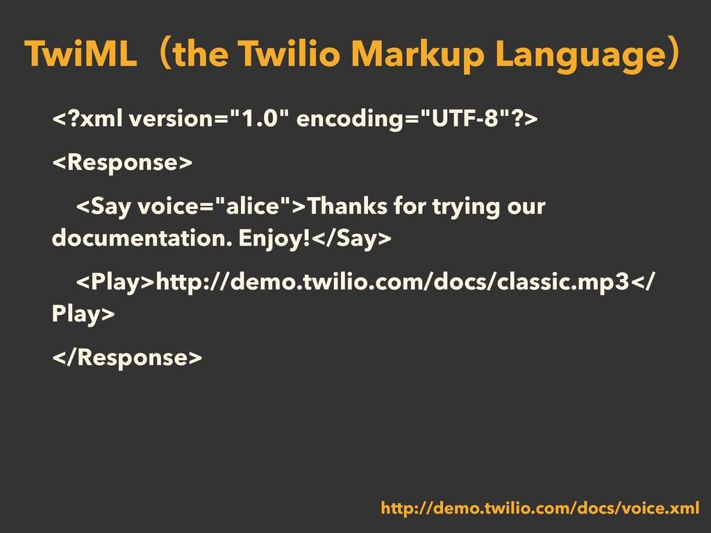 "<?xml version=""1.0"" encoding=""UTF-8""?> <Respons..."