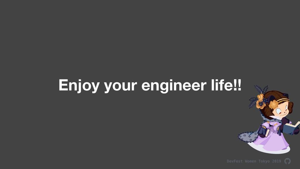 DevFest Women Tokyo 2019 Enjoy your engineer li...