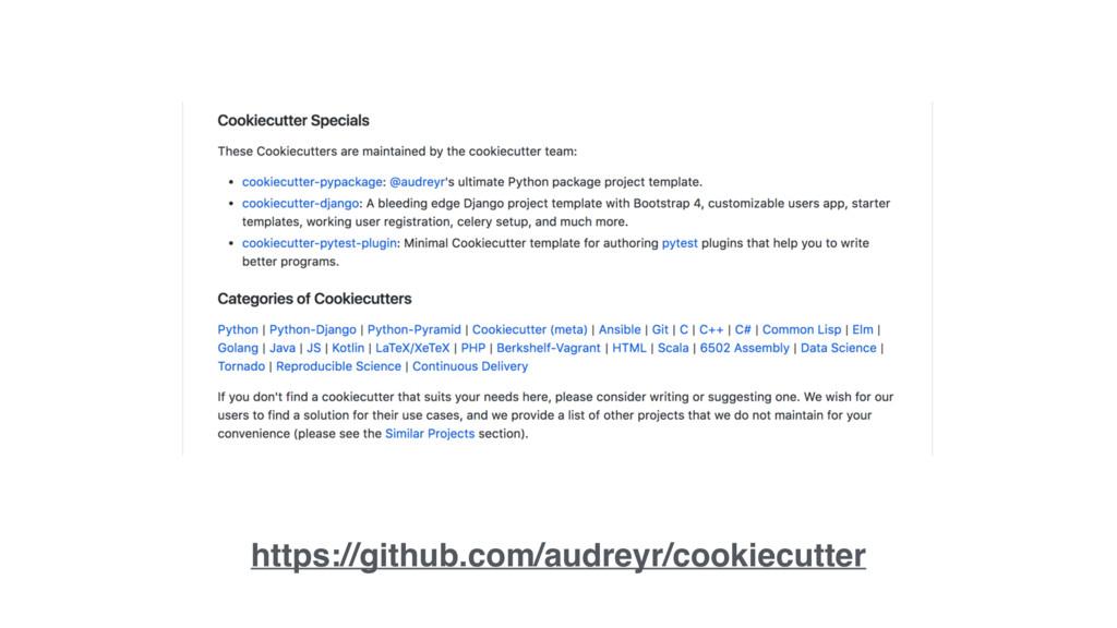 https://github.com/audreyr/cookiecutter