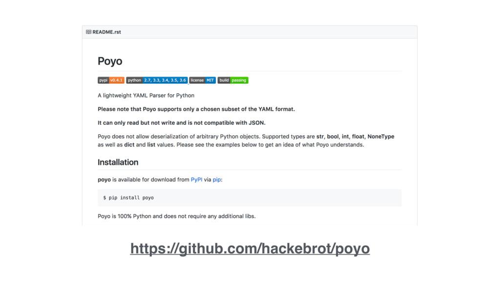 https://github.com/hackebrot/poyo