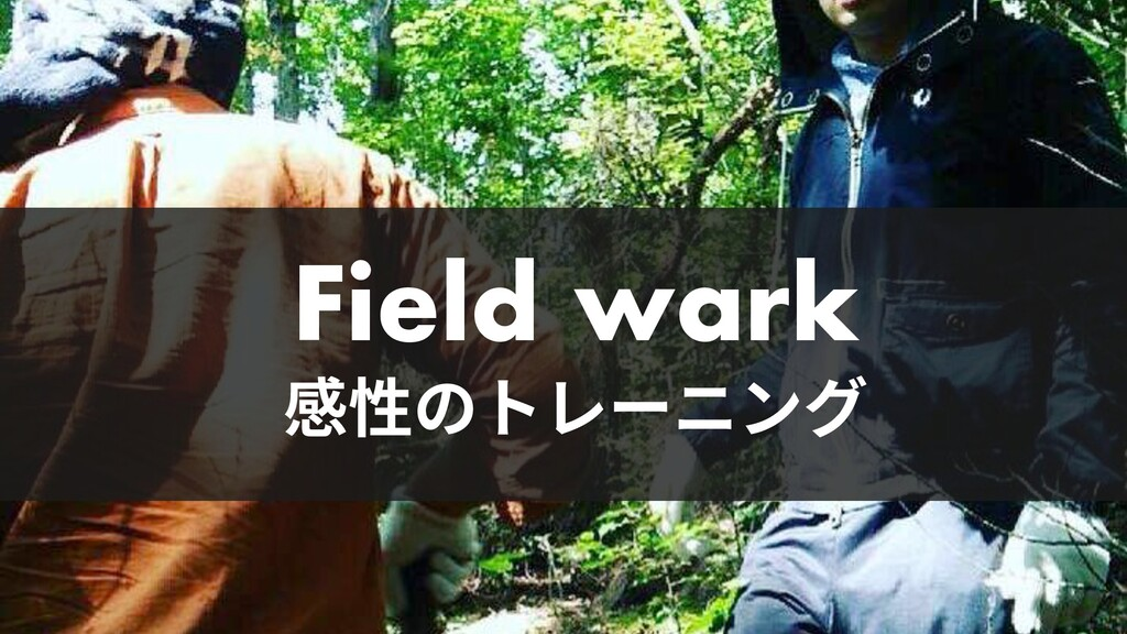 Field wark 䠬䚍ךزٖ٦صؚٝ