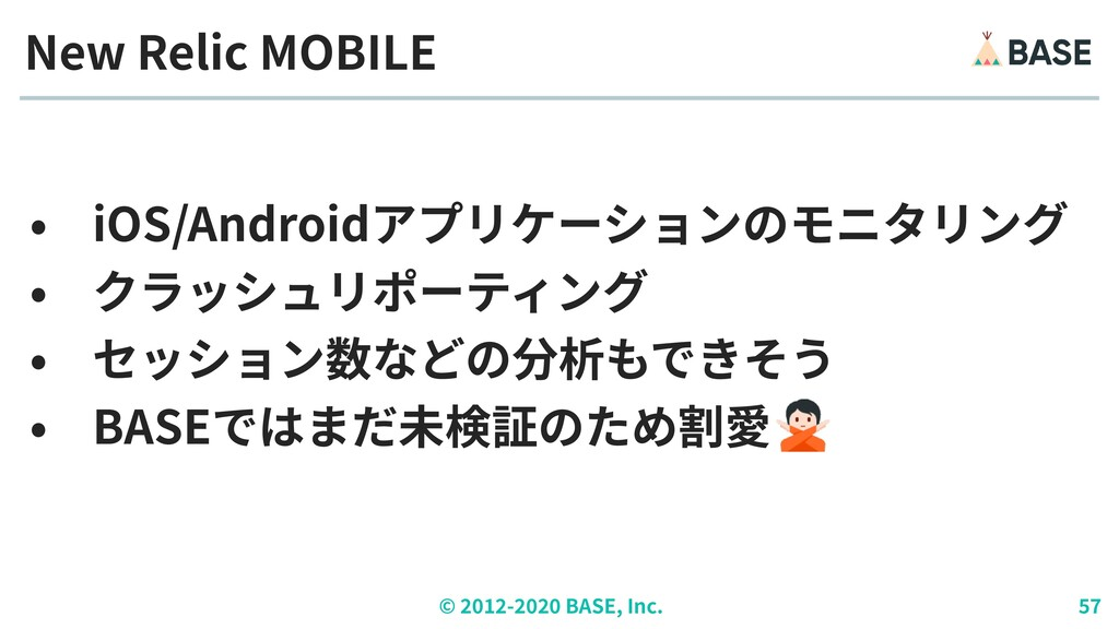 © ︎ 2 0 1 2 - 2 0 2 0 BASE, Inc. 5 7 • iOS/Andr...
