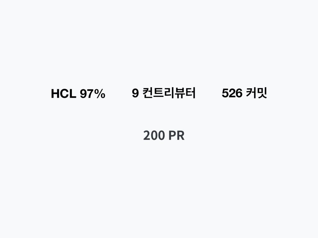 526 ழ 9 ஶܻ࠭ఠ HCL 97% 13