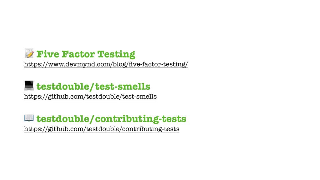 Five Factor Testing https://www.devmynd.com/bl...