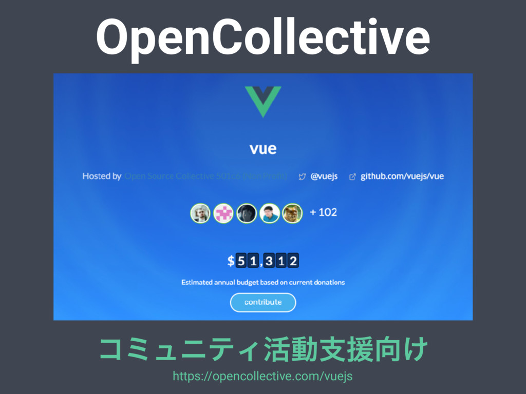 OpenCollective https://opencollective.com/vuejs...