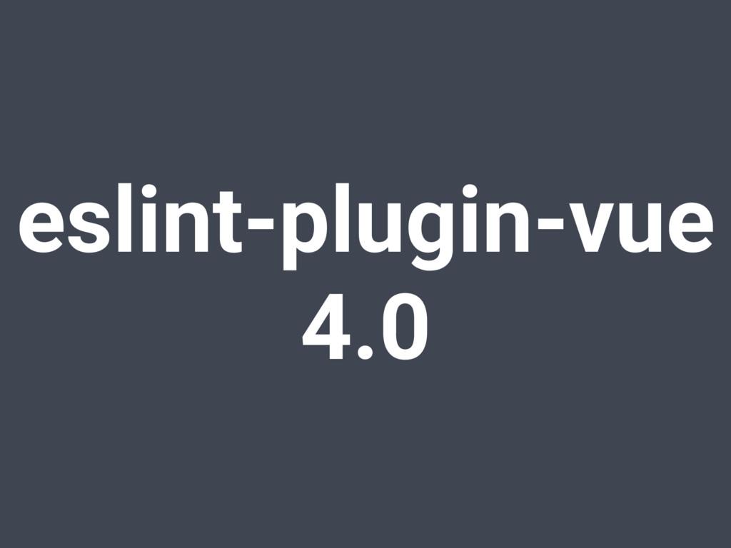 eslint-plugin-vue 4.0