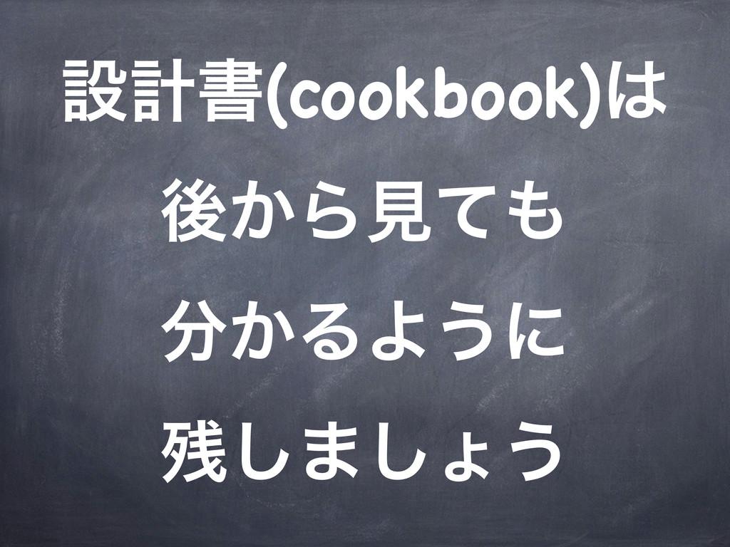 ઃܭॻ(cookbook) ޙ͔Βݟͯ ͔ΔΑ͏ʹ ͠·͠ΐ͏
