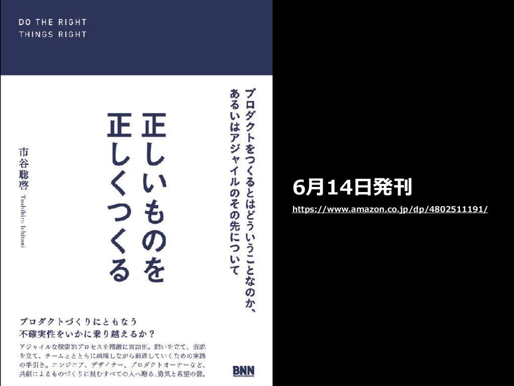https://www.amazon.co.jp/dp/4802511191/ 6⽉14⽇発刊