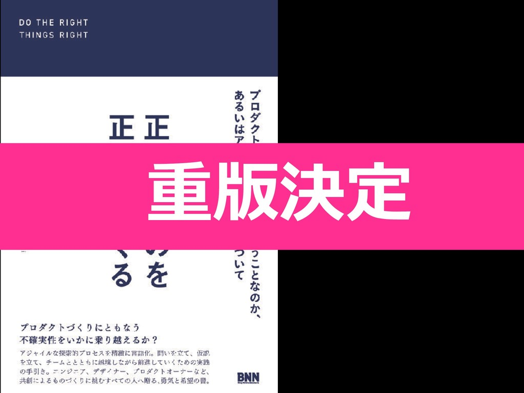 https://www.amazon.co.jp/dp/4802511191/ 6⽉14⽇発刊...