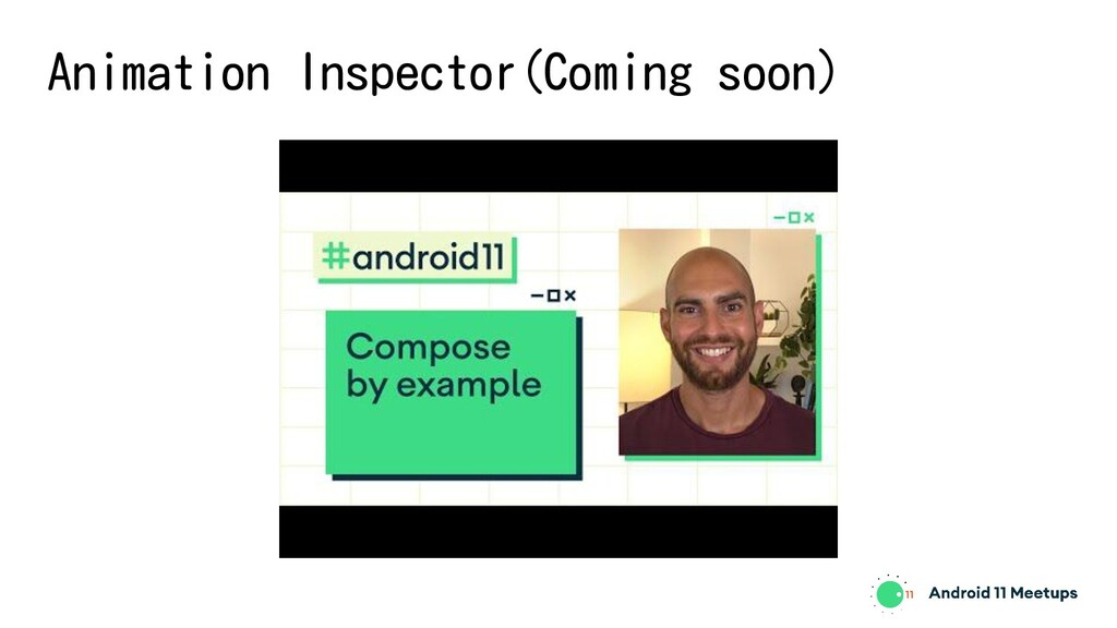 Animation Inspector(Coming soon)