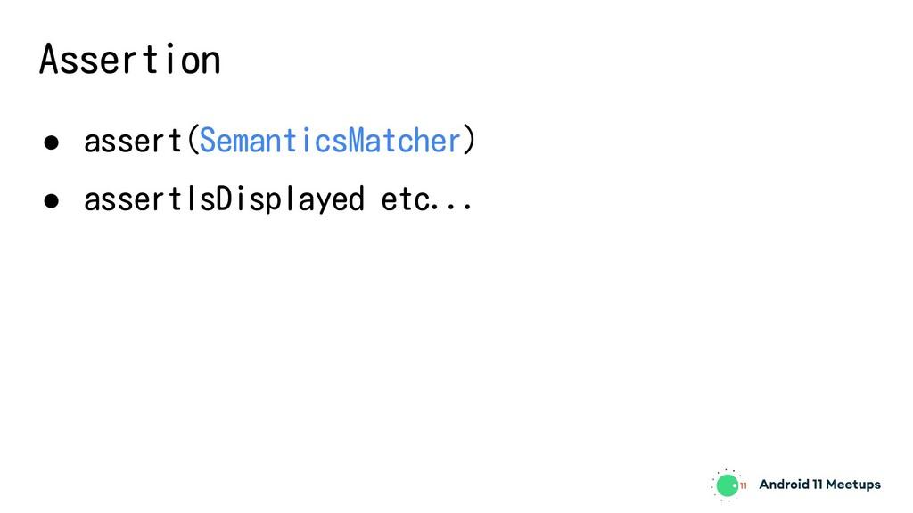 Assertion ● assert(SemanticsMatcher) ● assertIs...