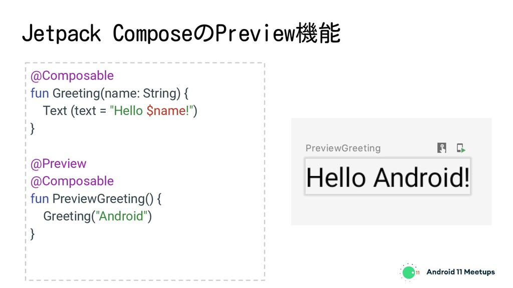 Jetpack ComposeのPreview機能 @Composable fun Greet...