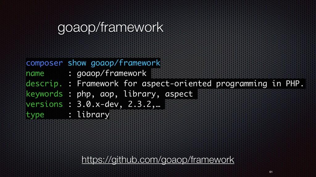 61 goaop/framework composer show goaop/framewor...