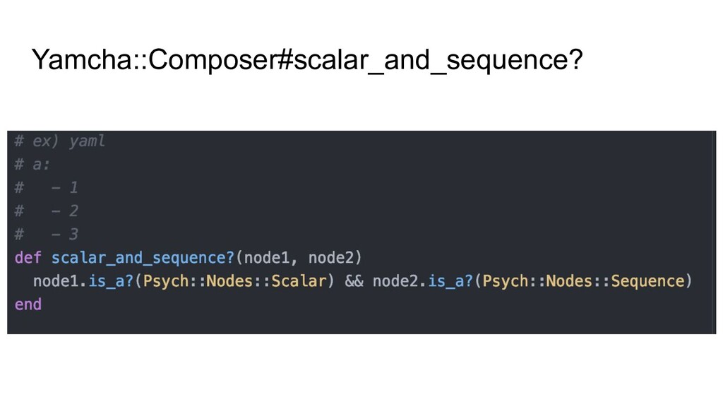 Yamcha::Composer#scalar_and_sequence?