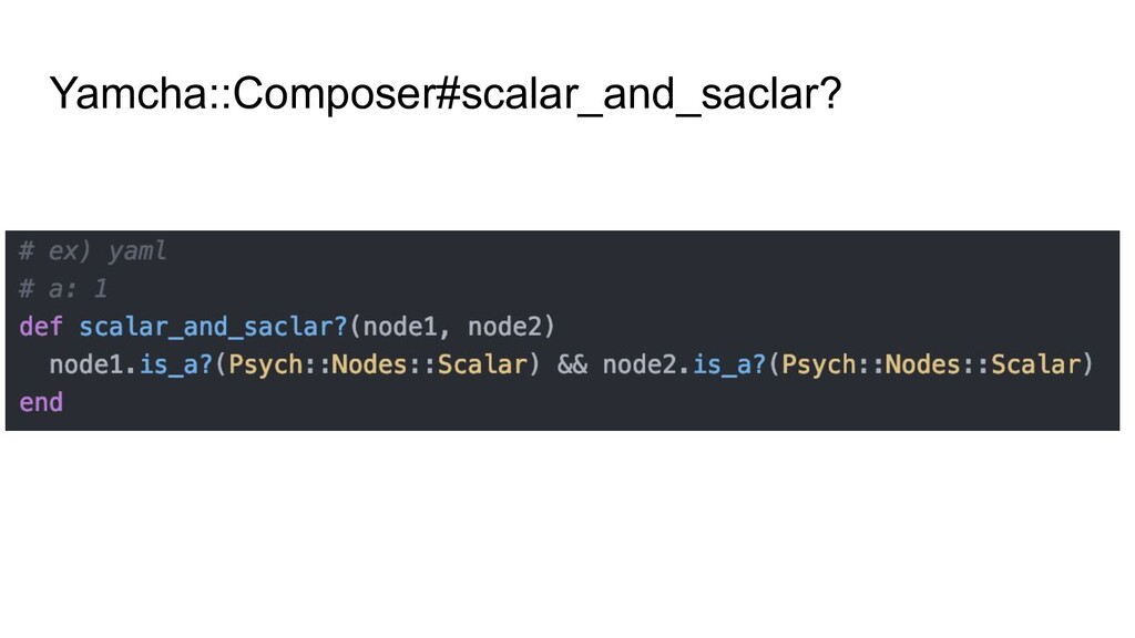 Yamcha::Composer#scalar_and_saclar?