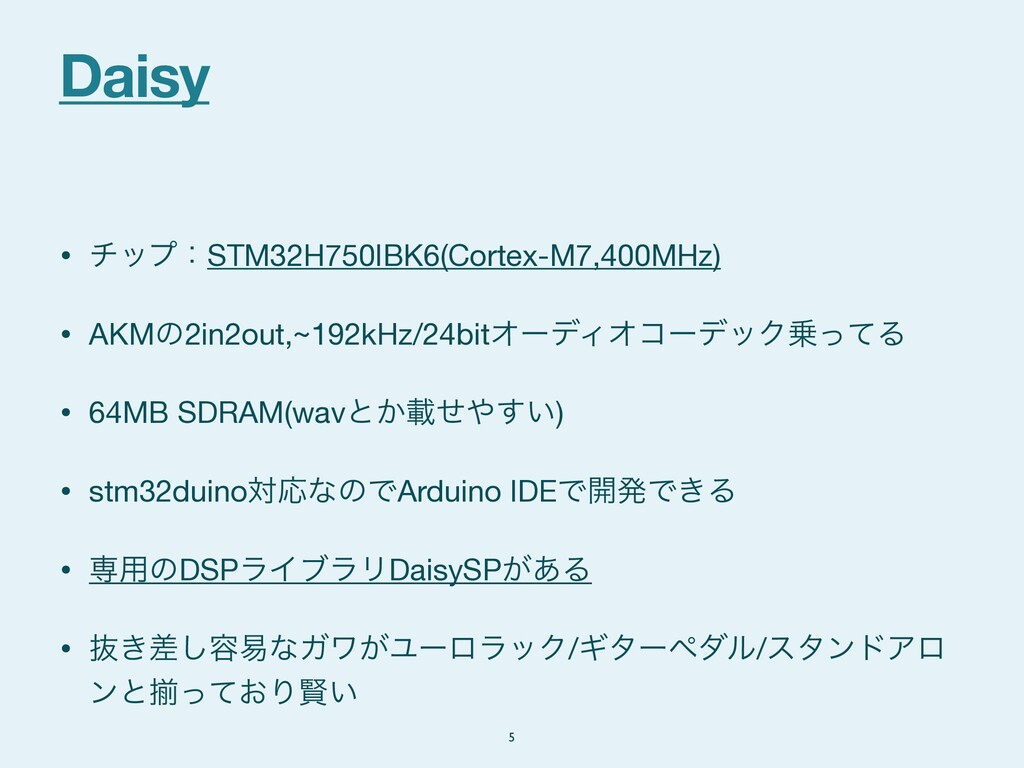 • νοϓɿSTM32H750IBK6(Cortex-M7,400MHz)  • AKMͷ2i...