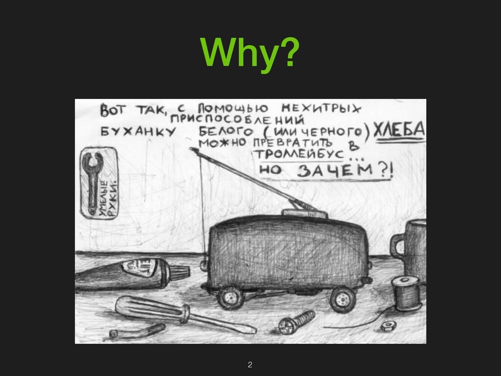 Why? 2