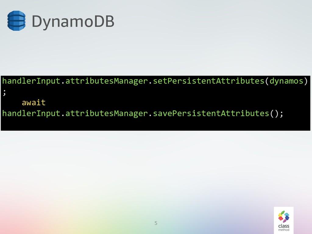 5 DynamoDB handlerInput.attributesManager.setPe...