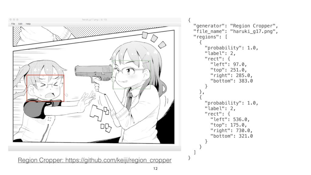 """{ """"generator"""": """"Region Cropper"""", """"file_name"""": """"..."""