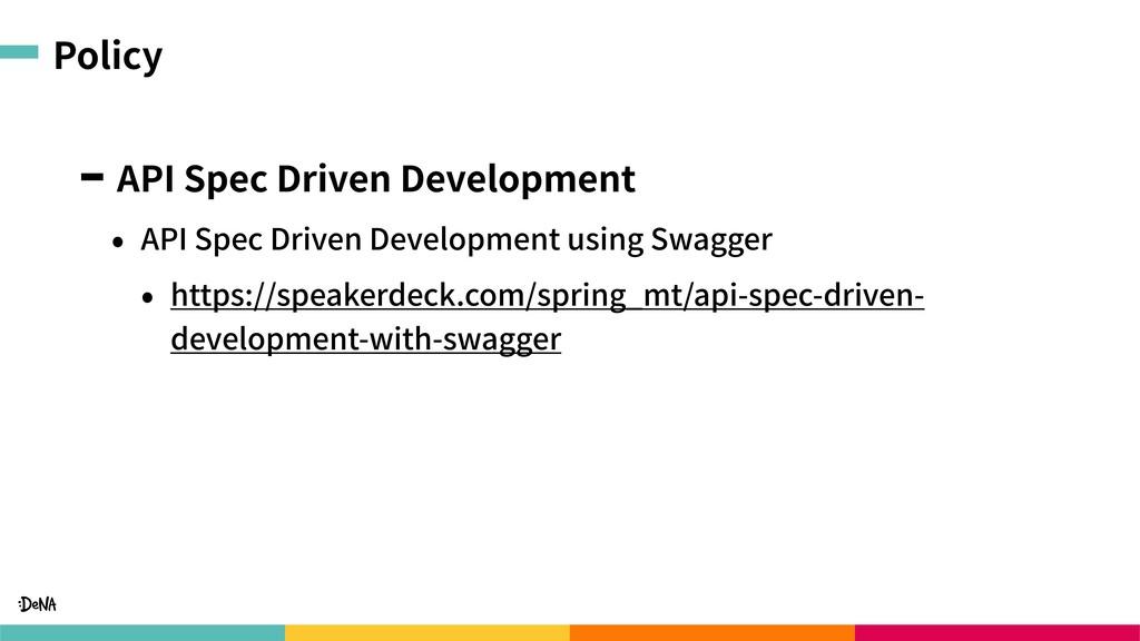 Policy API Spec Driven Development • API Spec D...