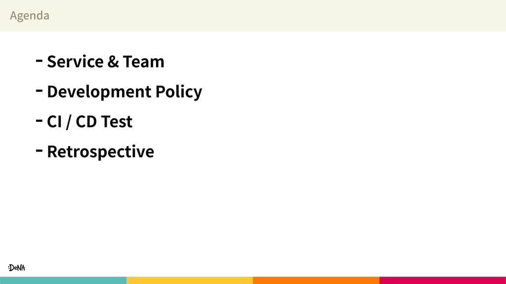 Service & Team Development Policy CI / CD Test ...